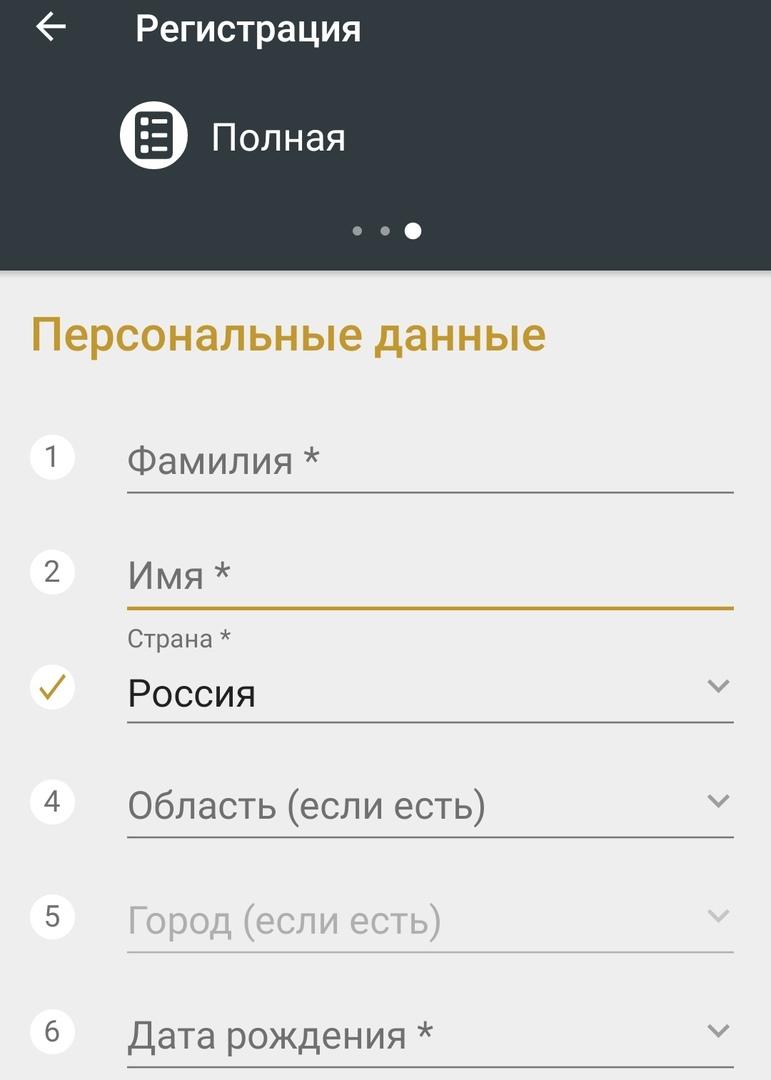 Скачать Мелбет на Андроид с официального сайта